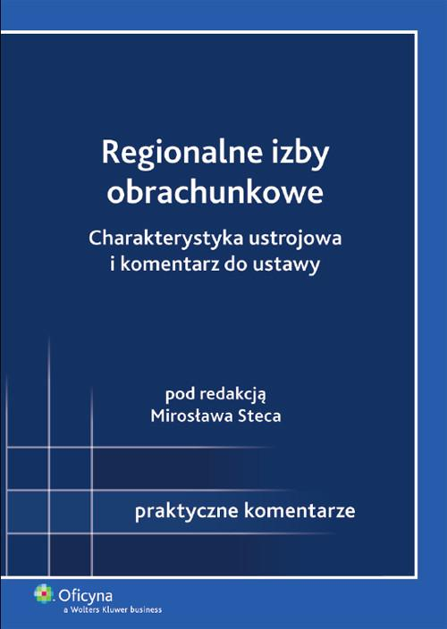 Regionalne izby obrachunkowe