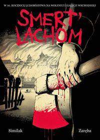 Smert' Lachom - brak