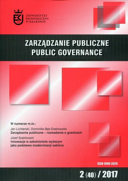 Zarządzanie Publiczne 2 (40) 2017 - brak