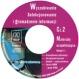 Wyszukiwanie, selekcjonowanie i gromadzenie informacji Płyta CD do podręcznika część 2